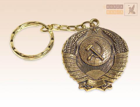 брелок Герб СССР 3,5 см (односторонний)