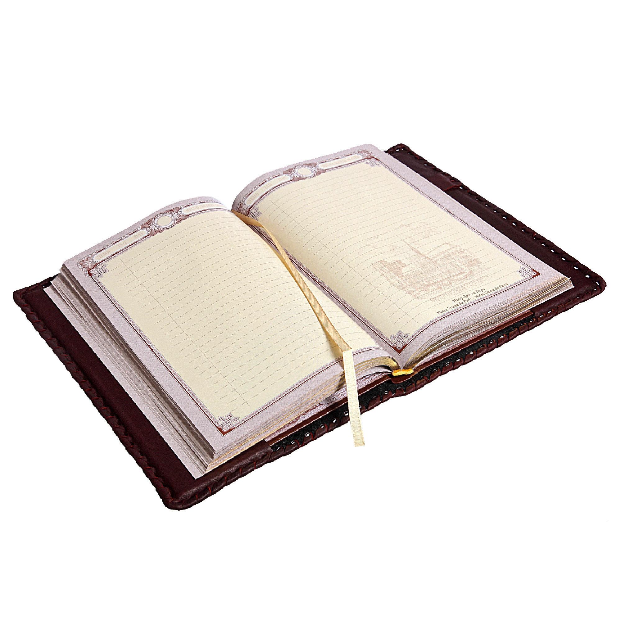 Ежедневник А5 «Юристу»
