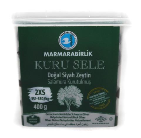 Маслины Kuru Sele вяленые 2XS, Marmarabirlik, 400 г