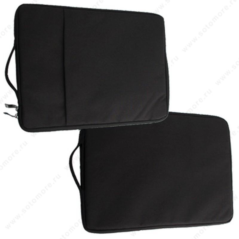 Чехол-сумка для ноутбука 13 Дюймов тканевый на молнии черный