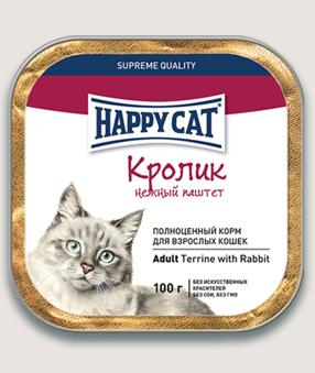 Влажные корма Паштет для кошек Happy Cat Кролик с кусочками 9k_-12.jpg