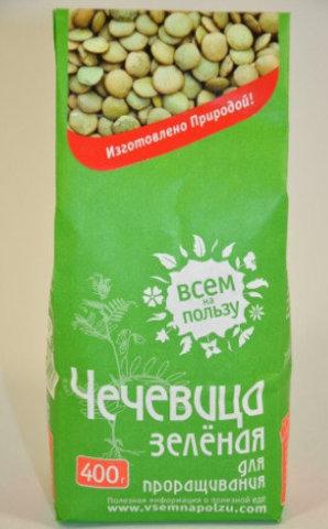 Всем на пользу бобовые для проращивания Чечевица зелёная 400 г