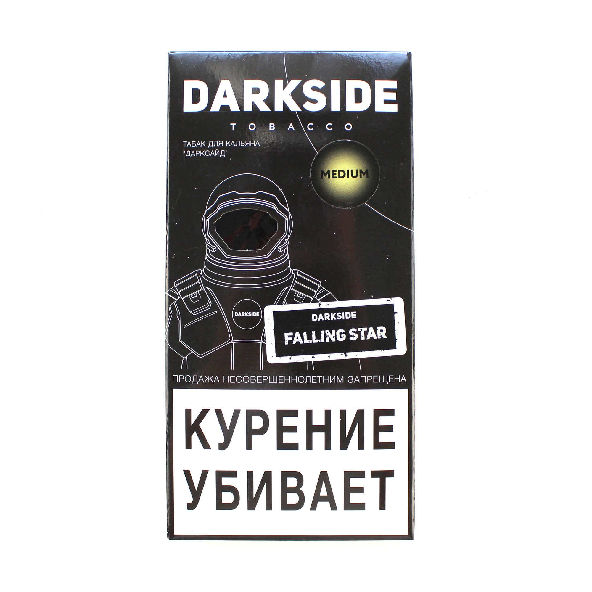 Табак для кальяна Dark Side Medium 250 гр.Falling star
