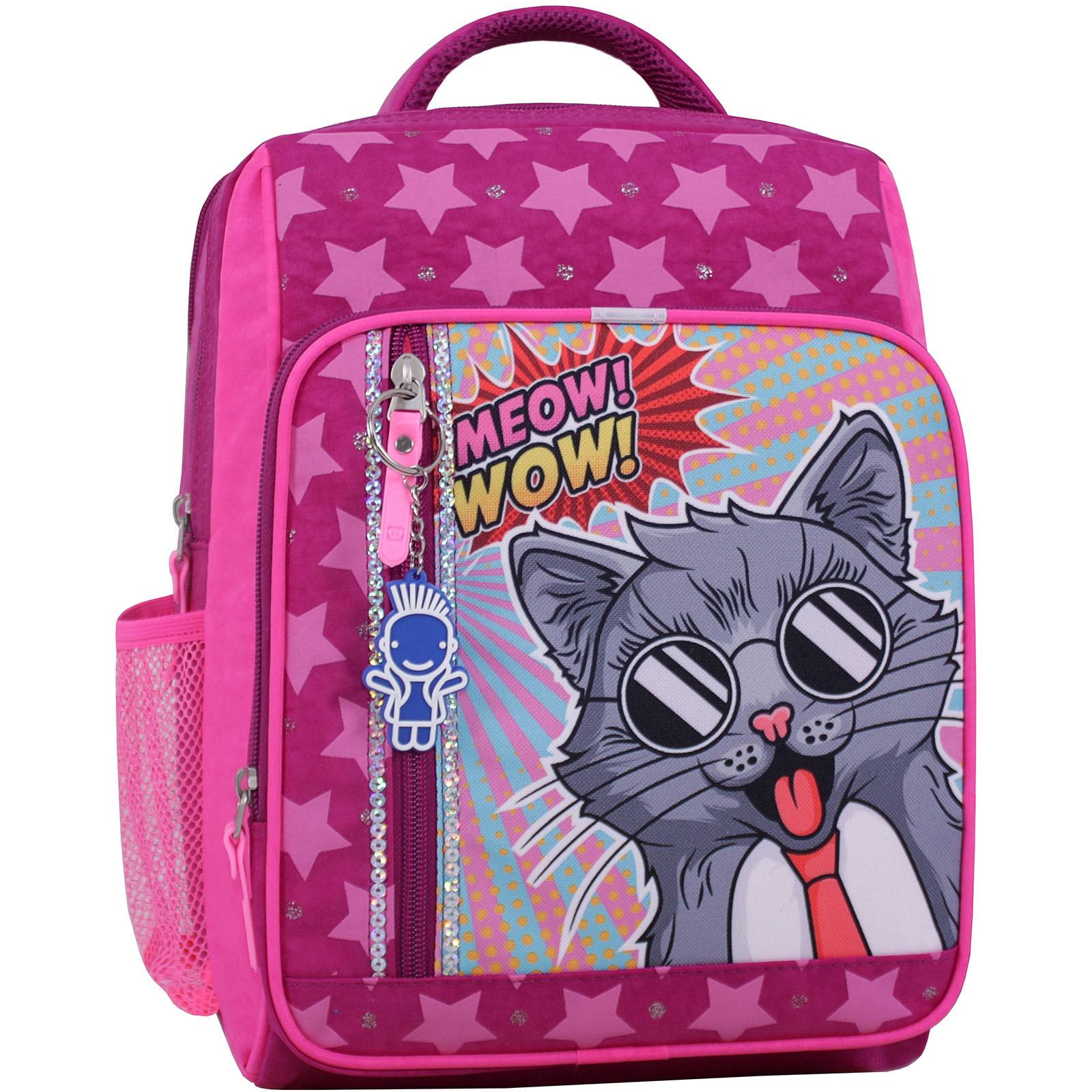Детские рюкзаки Рюкзак школьный Bagland Школьник 8 л. 143 малиновый 510 (0012870) IMG_0716_суб.510_.JPG