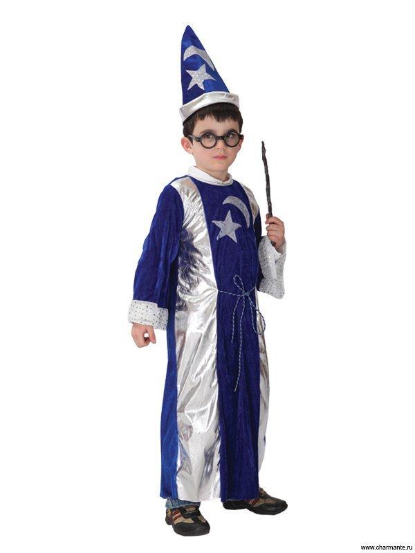 Детский карнавальный костюм Волшебник