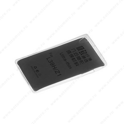 Накладка силиконовая для Sony Xperia Z1 L39 прозрачная