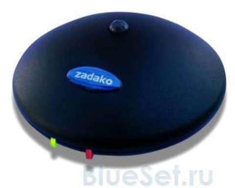 DRAGON Mini Alarm ZHAL01