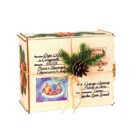 №2-Д75 Посылка от Деда Мороза, 1000гр