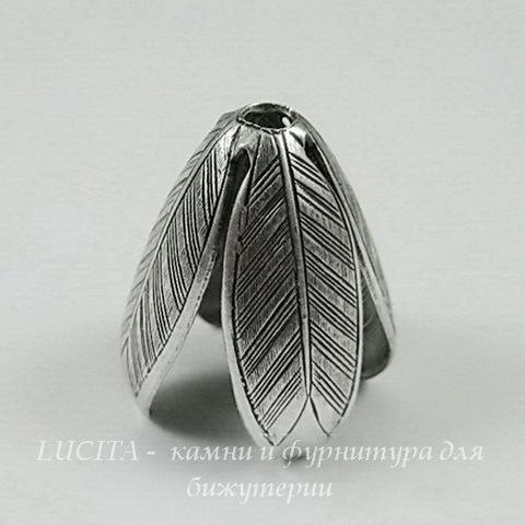 Винтажный декоративный элемент - шапочка 19х16 мм (оксид серебра) (в-06-02-02)