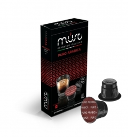 Must Puro Arabica (Арабика) 10шт. Кофе в капсулах системы Nespresso