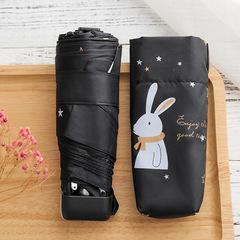 Яркий маленький зонт с защитой от УФ, 6 спиц, Япония, с принтом- Заяц (черный)