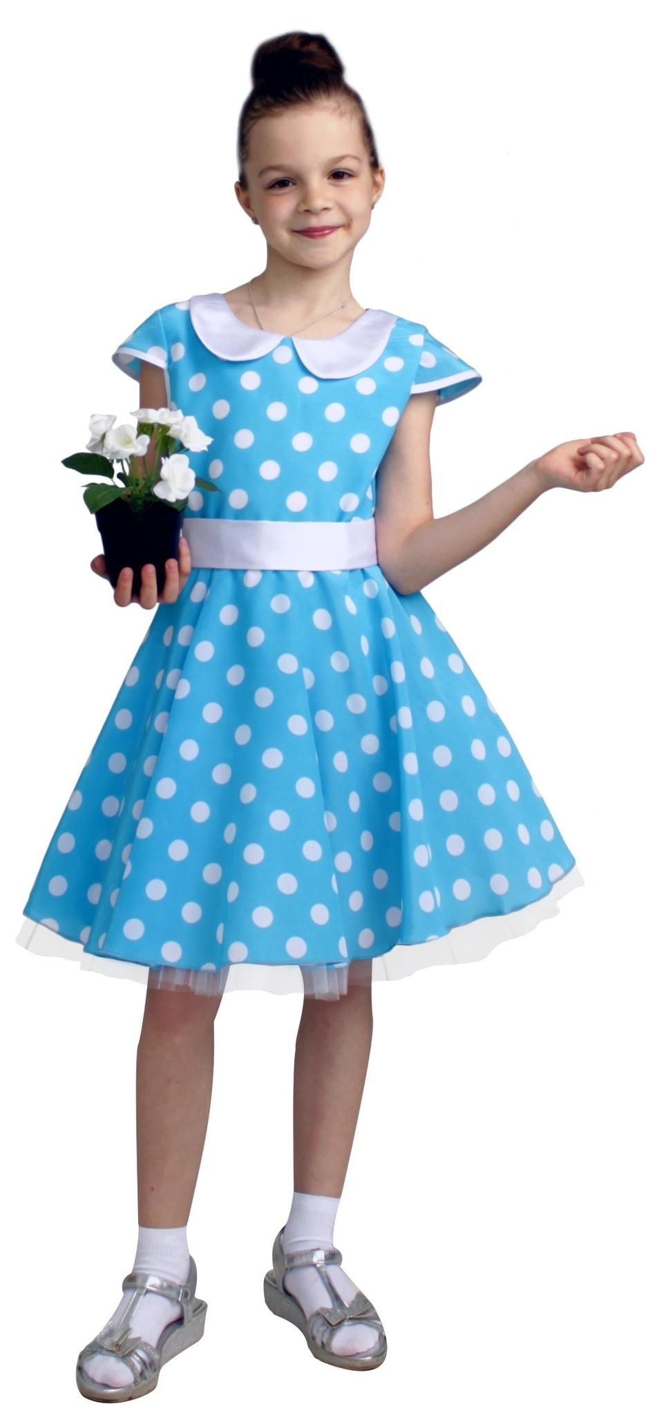 Платье стиляги голубое детское