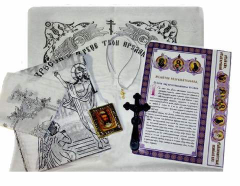 Набор погребальный (7 предметов)