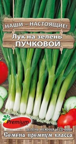 Семена Лук на зелень Пучковой