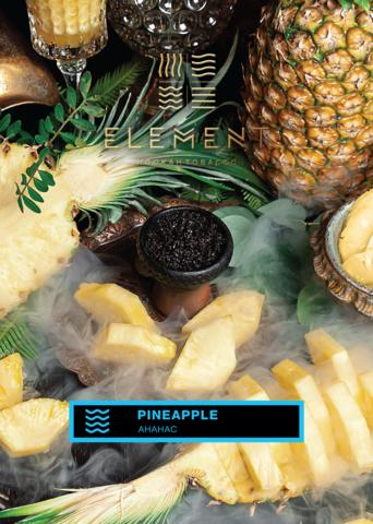 ELEMENT – PINEAPPLE ( АНАНАС) ВОДА 200г