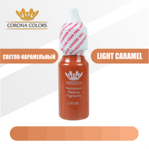 Пигмент Corona Colors Светло-Карамельный (Light Caramel) 15 мл