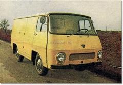 Rocar TV 12F 1:43 DeAgostini Auto Legends USSR #170