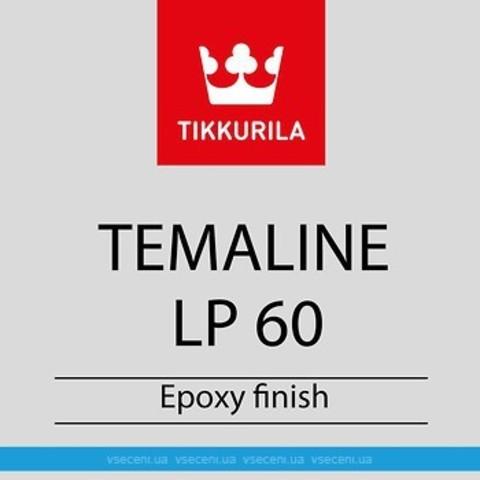 Tikkurila Temaline LP 60/Тиккурила Темалайн ЛП 60 эпоксидное финишное покрытие с отвердителем