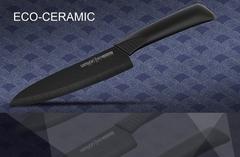Шеф-нож из чёрной керамики Samura Eco-Ceramic 175 мм, арт. SC-0084B