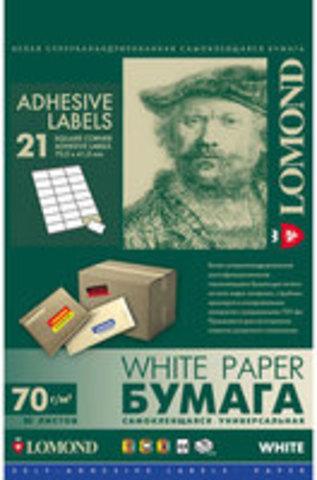 Самоклеящаяся бумага Lomond, 21 деление (70,0 мм х 41,0 мм), 70 г/м2, 50 листов (2100155)