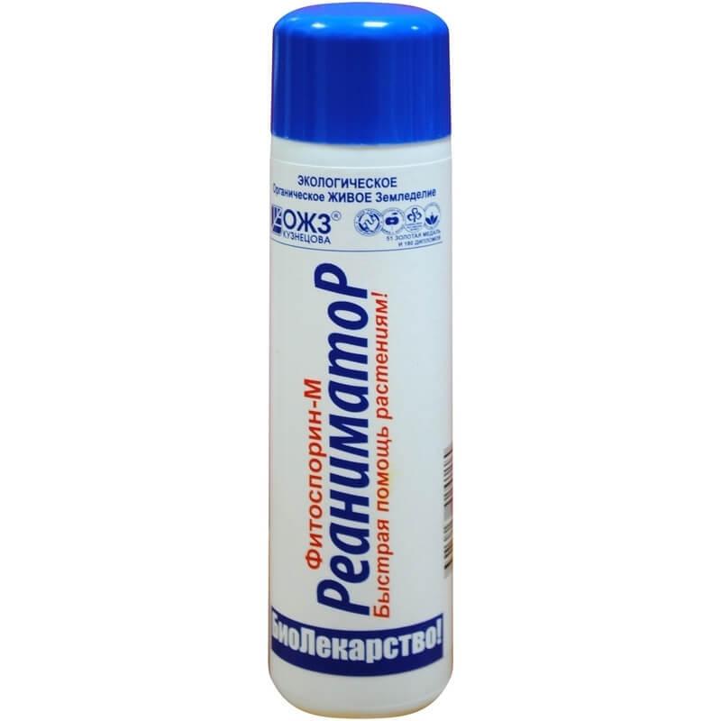 Фитоспорин-М паста Реаниматор 200 мл