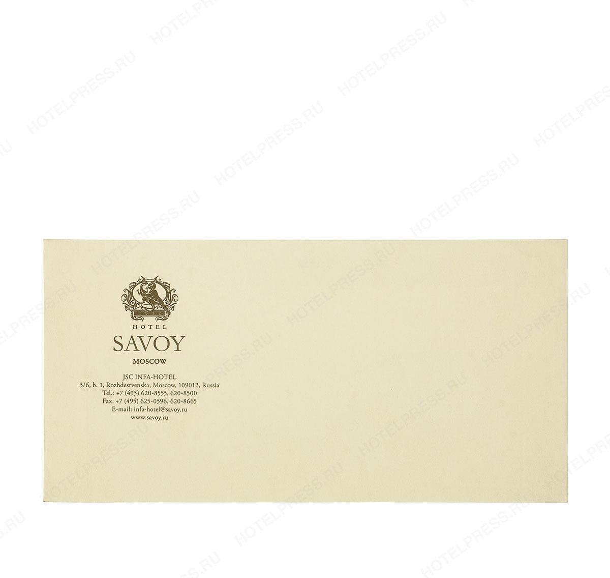 Евроконверт с логотипом отеля SAVOY