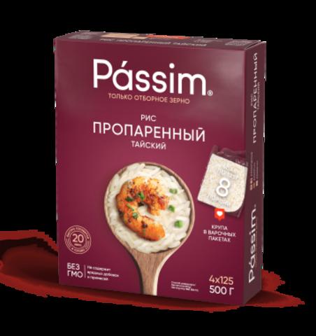 """Рис """"Пассим"""" длиннозерный обработанный паром тайский 4*125г"""