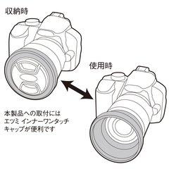 Каучуковая резьбовая бленда Etsumi Hama Lens Hood 40,5mm