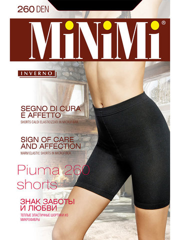 Шорты Piuma 260 Shorts Minimi