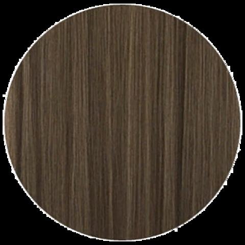 Lebel Materia Grey B-9 (очень светлый блонд коричневый) - Перманентная краска для седых волос