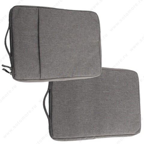 Чехол-сумка для ноутбука 13 Дюймов тканевый на молнии серый