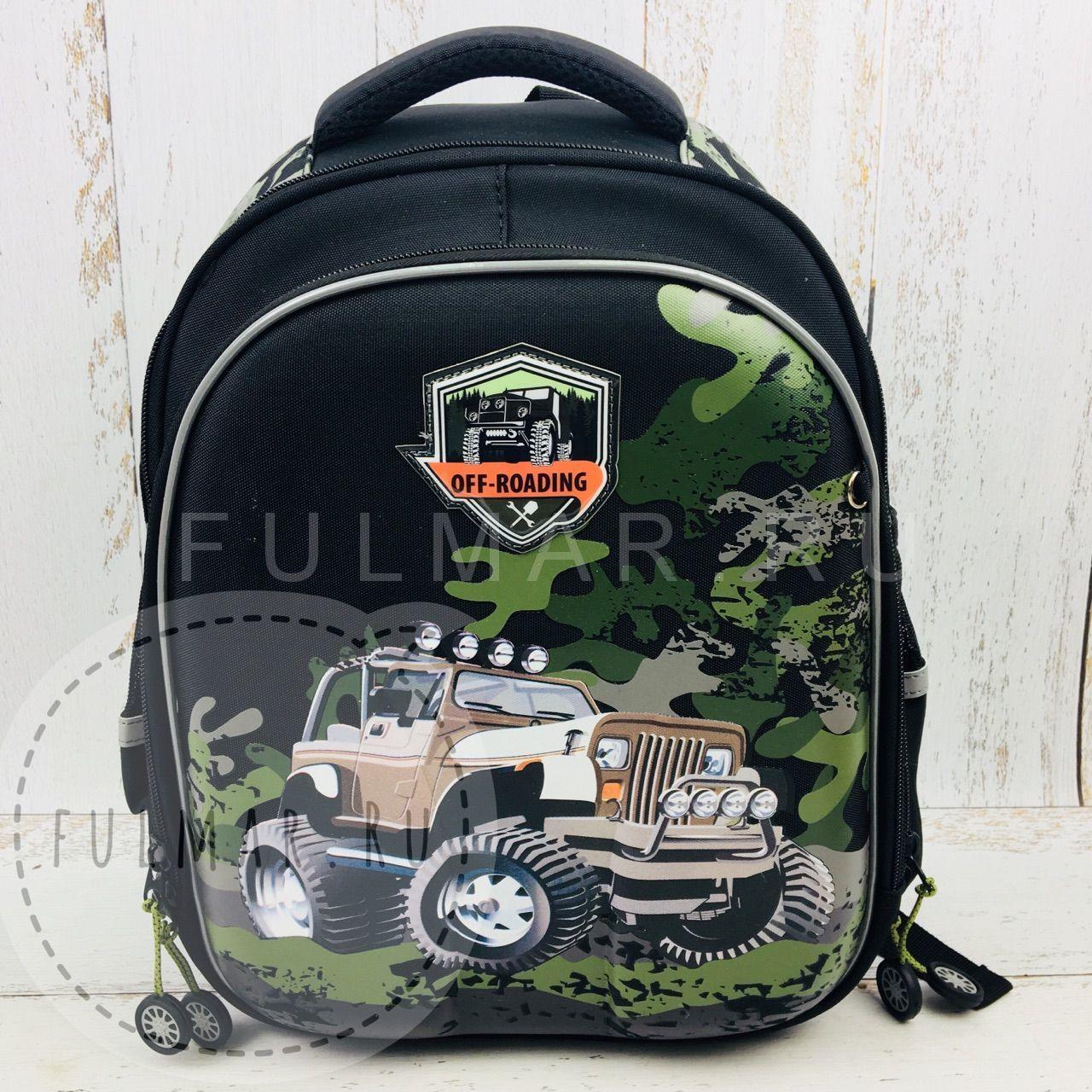 598fd131ae78 Рюкзак школьный для мальчика с анатомической спинкой Машина