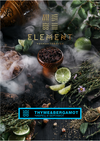 ELEMENT THYME AND BERGAMONT (ЧАБРЕЦ И БЕРГАМОТ) ВОДА 200г