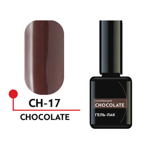 Формула Профи, Гель-лак УФ/LED - Chocolate №17, 5 мл. (фото 1)