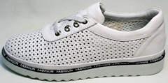 Женские кожаные спортивные туфли кроссовки с перфорацией Evromoda 215.314 All White.