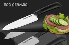 Шеф-нож из керамики Samura Eco-Ceramic 175 мм, арт. SC-0084