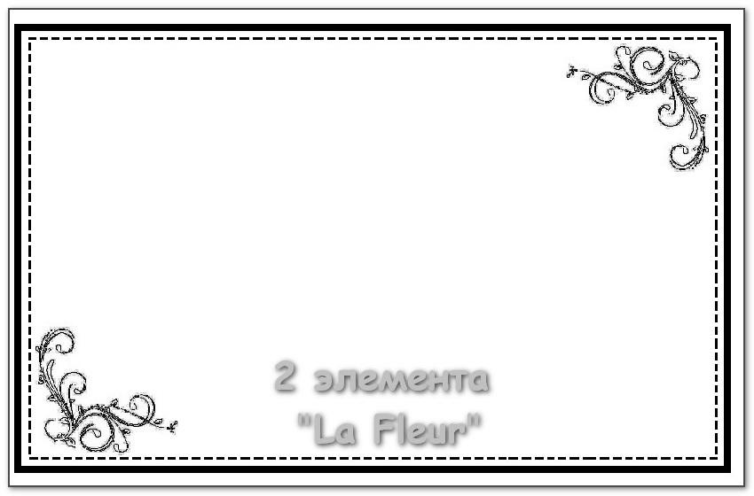 прямоугольный кожаный бювар 90*55 см