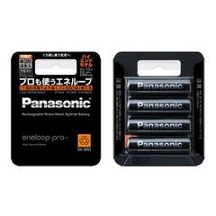 Аккумулятор Panasonic BK-3HCC/4 4AA 2450 mAh