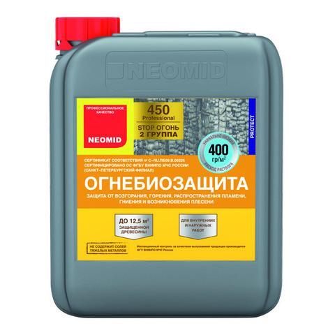 Neomid 450 огнебиозащита