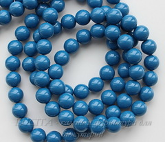 5810 Хрустальный жемчуг Сваровски Crystal Lapis круглый 10 мм