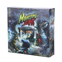 Монстробойня / Monster Slaughter (на русском языке)