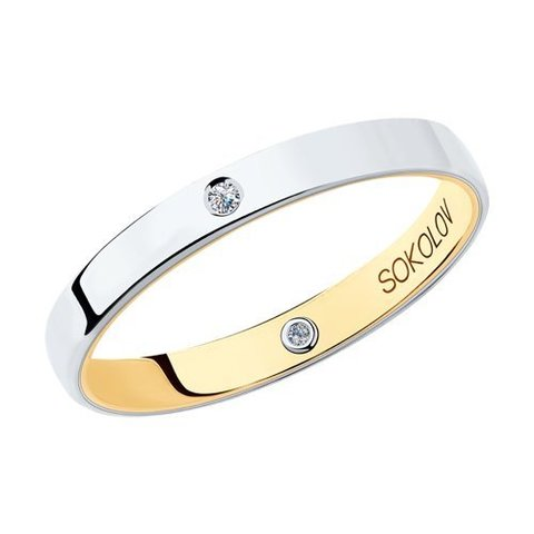 1114006-01 - Кольцо обручальное из комбинированного золота