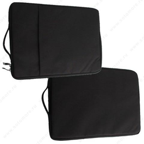 Чехол-сумка для ноутбука 15 Дюймов тканевый на молнии черный