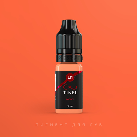 Пигмент Tinel L11