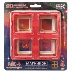 Детали для магнитного конструктора МАГНИКОН Супер Квадраты (4 шт)