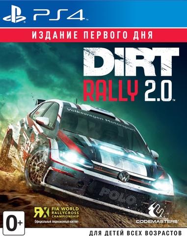 PS4 Dirt Rally 2.0 Издание первого дня (английская версия)