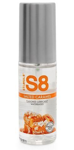 Лубрикант S8 Flavored Lube со вкусом солёной карамели - 50 мл.