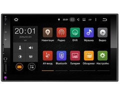 Штатная магнитола FarCar s130 2DIN универсальная на Android (R807SB)