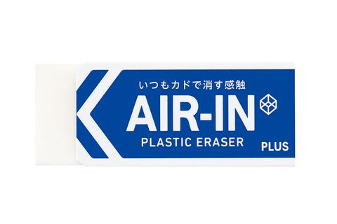 Ластик Plus Air-In - белый 13 г