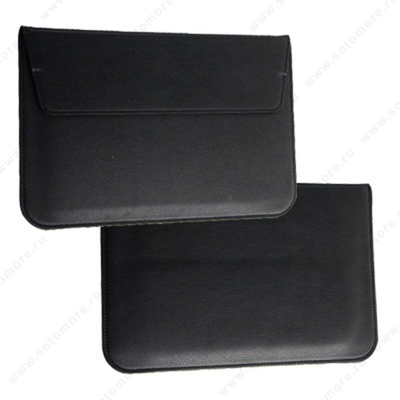 Чехол-конверт для ноутбука 11 Дюймов кожаный на магните черный